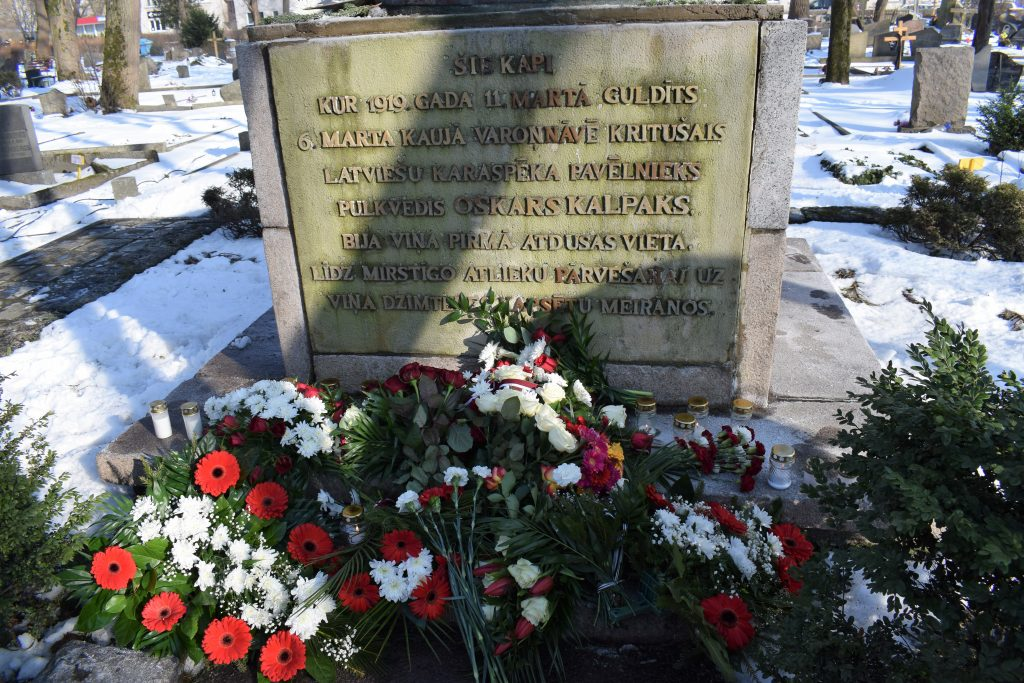 Oskara Kalpaka piemiņas vieta Ziemeļu kapsētā