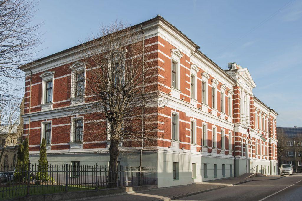 Liepājas domes ēka