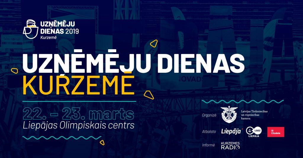 Makets uz tumši zila fona par uzņēmēju dienu pasākumu Liepājas Olimpiskajā centrā